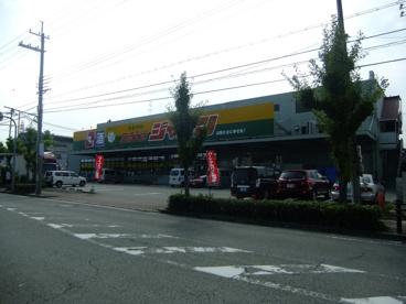 ジャパン尼崎元浜店の画像1