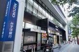 みずほ銀行 世田谷支店