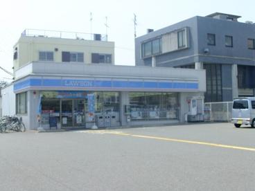 ローソン 尼崎東難波町の画像1