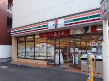 セブンイレブン 田園調布郵便局前店の画像1