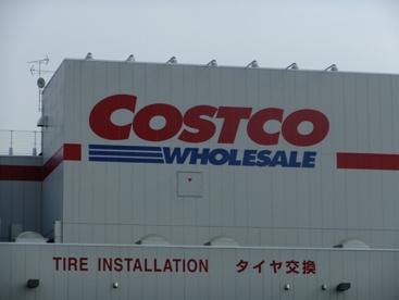 コストコ 尼崎店の画像1