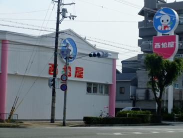 西松屋 園田店の画像1