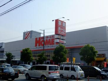 ホームズ尼崎店の画像1