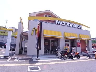 マクドナルド神戸舞多聞店の画像1