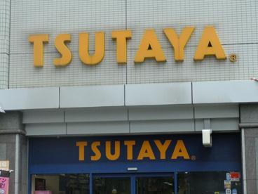 TSUTAYA JR尼崎駅前店の画像1