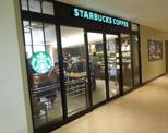スターバックスコーヒー杏林大学病院店