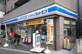 ローソン LTF品川小山台店