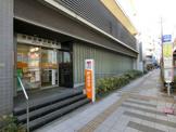 世田谷駒沢郵便局