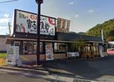 まいどおおきに食堂 紀の川貴志川食堂