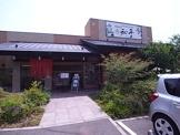 四季の里和平神戸ガーデンシティ店