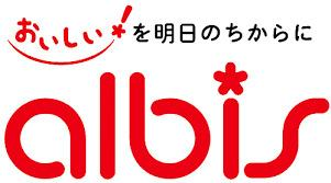 albis(アルビス) 奥田店の画像1