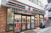 セブン-イレブン 世田谷駒沢4丁目店