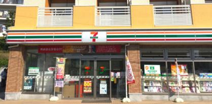 セブンイレブン 横浜菅田町店の画像1
