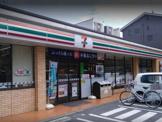 セブンイレブン 大田区西蒲田3丁目店