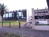 中津歯科医院