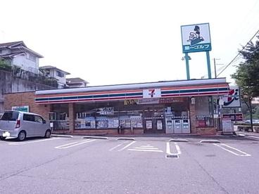セブン−イレブン神戸垂水多聞町店の画像1