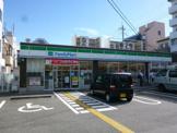ファミリーマート 田辺店