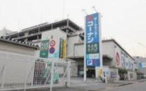 食品館あおば 本羽田店