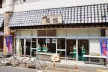 マルエツ魚悦糀谷店(鮮魚専門店)