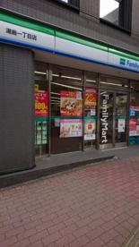 ファミリーマート 清水坂下店の画像1