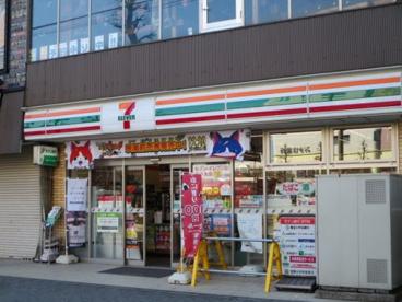 セブンイレブン久喜駅西口店の画像1