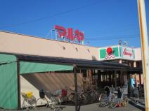 マルヤ 久喜東店