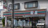 セブンイレブン 大田区中央6丁目店