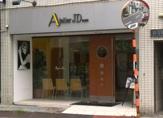 アトリエ・ジーデーパリ北砂店