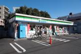 ファミリーマート 世田谷粕谷一丁目店
