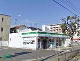 ファミリーマート 豊中浜店