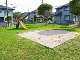 天理中町公園