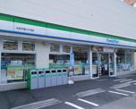 ファミリーマート 大田千鳥三丁目店