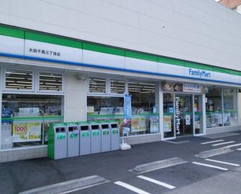 ファミリーマート 大田千鳥三丁目店の画像1