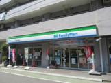 ファミリーマート 横浜神之木町店