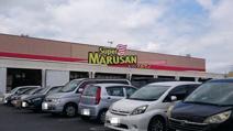マルサン久喜店