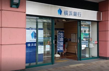 株式会社横浜銀行新子安支店の画像1