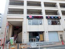バーミヤン 国分寺駅前店
