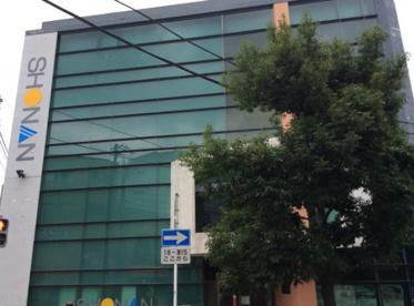 湘南信用金庫大口支店の画像1