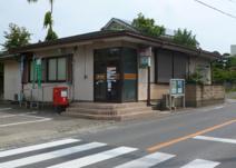 粕川郵便局