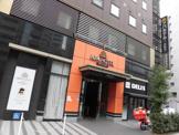 アパホテル三田駅前店