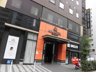 アパホテル三田駅前店の画像1