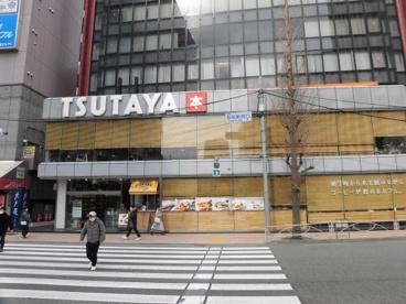 ツタヤ田町駅前店の画像1