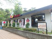 バーミヤン 国立駅前店