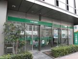 りそな銀行田町支店