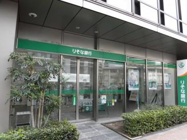 りそな銀行田町支店の画像1