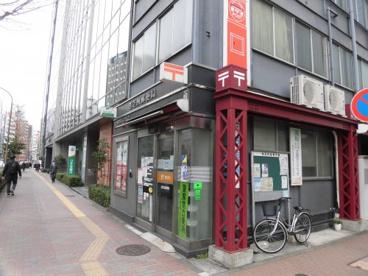 港芝四郵便局の画像1