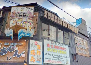 名代宇奈とと 鳳店の画像1