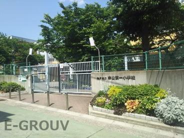 本山第一小学校の画像1