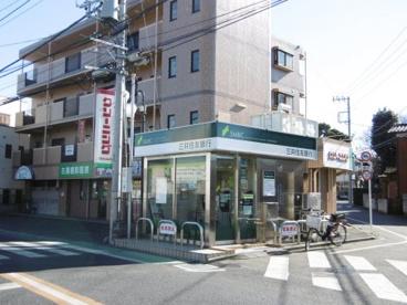 三井住友銀行 武蔵大和出張所の画像1