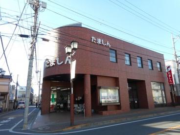 多摩信用金庫東大和支店の画像1